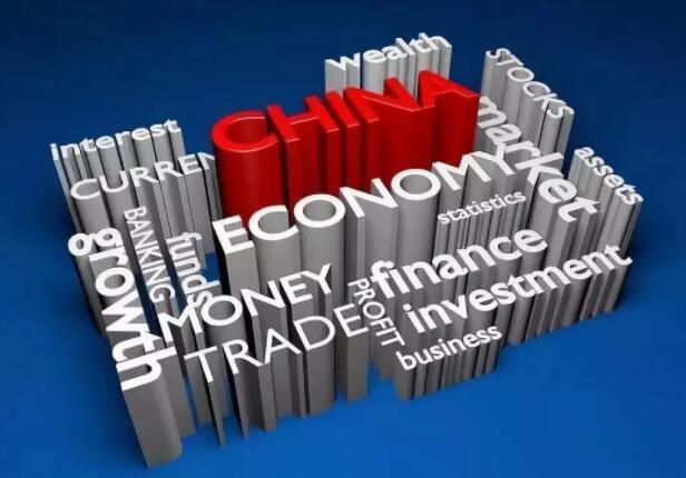 易纲:中国经济运行总体平稳 经济结构继续优化