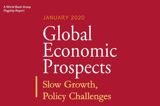 《2020全球经济前景展望》