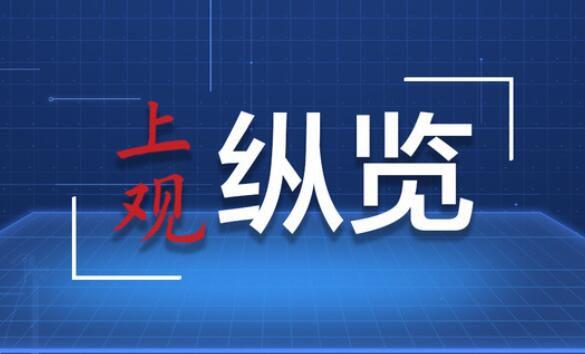 如何加大金融支持力度,护航中国经济应对疫情、稳健前行?