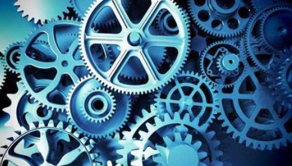 """""""十四五""""时期中国工业发展战略研究"""