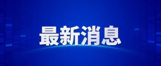 十三届全国人大常委会第十七次会议将于5月22日在京召开