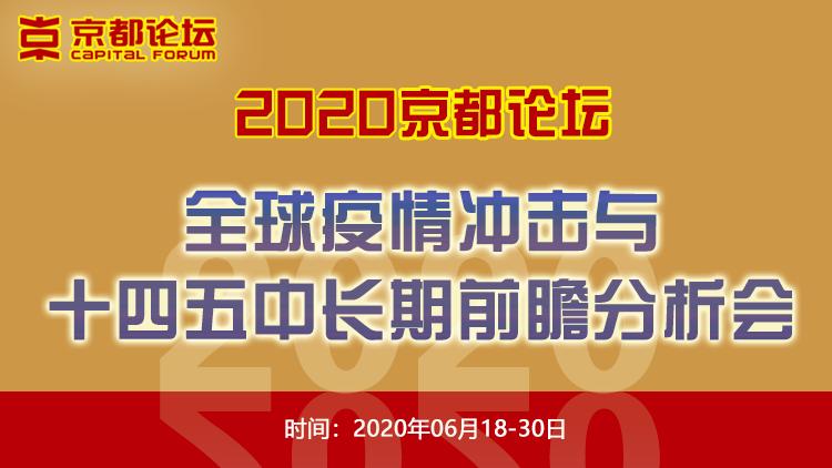 2020全国两会八个热点话题