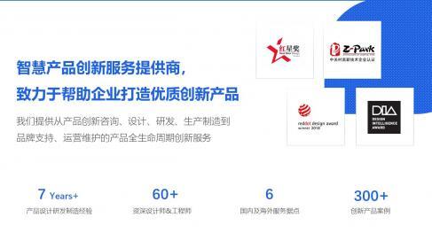 蜂鸟创新深圳新公司落地,生产交付能力再升级