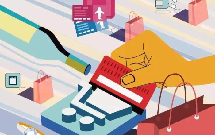 后疫情时期中国消费经济的危与机