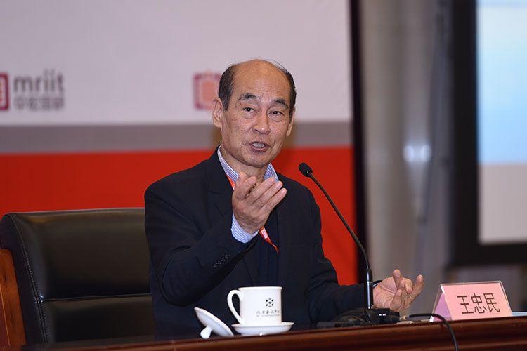 王忠民全国社会保障基金理事会原副理事长