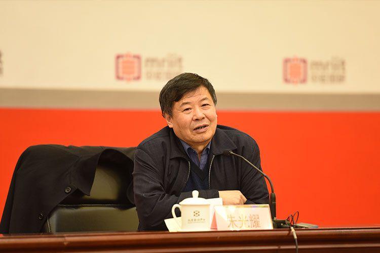 朱光耀 国务院参事、财政部原副部长