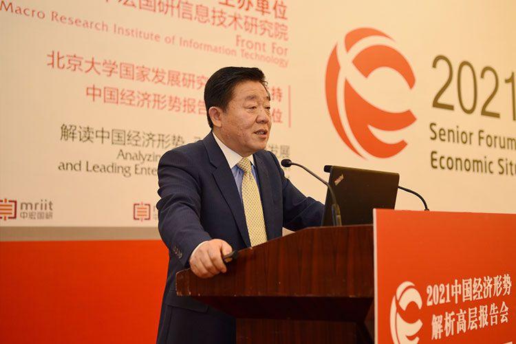 赵华林 国务院国资委国有重点大企业监事会主席