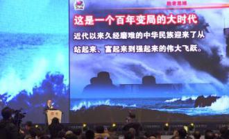 金一南:美国正在把中国逼成一个可能无法战胜的对手