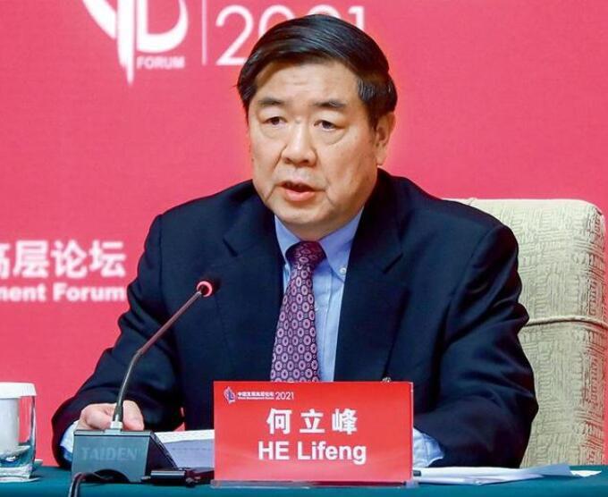 国家发展和改革委员会党组书记、主任何立峰