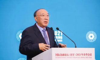黄奇帆:今后15年中国要发生的五大变化!