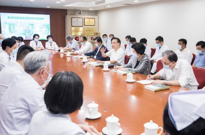 李克强在北京协和医院考察并召开医学专家座谈会